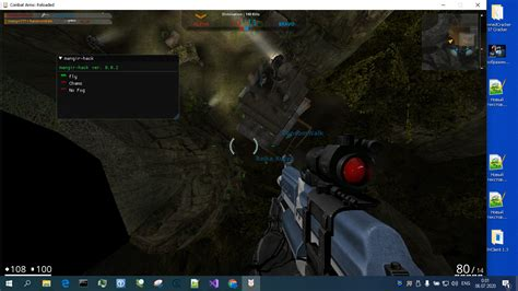 Cheat Combat Arms Reloaded - NXChams, no fog, fly hack