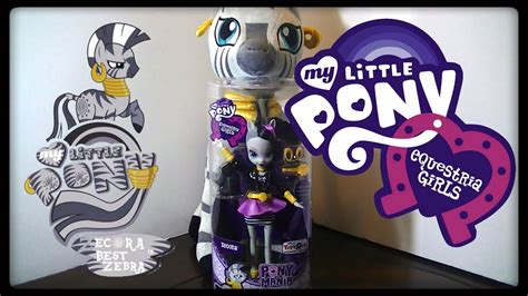 My Little Pony Equestria Girls Zecora/Toys R Us Exclusive